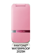 PANTONE WATERPROOF 202SH